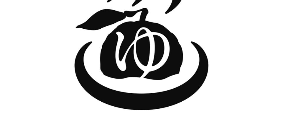 北川村温泉ロゴマーク
