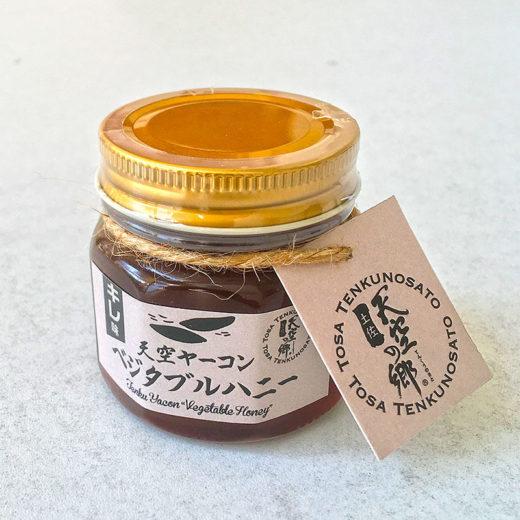 本山町農業公社 天空ヤーコン