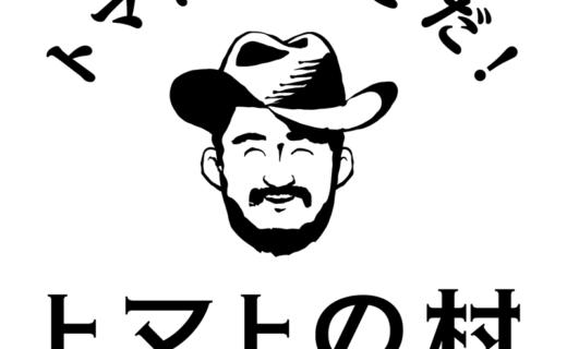 トマトの村ロゴマーク