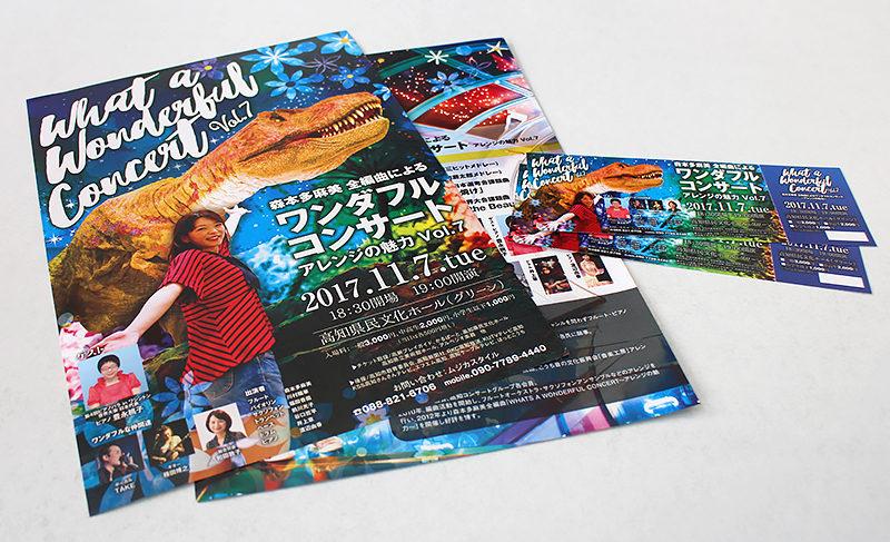 ムジカスタイル様 コンサートチラシ・ポスター・チケット(2017.9月)