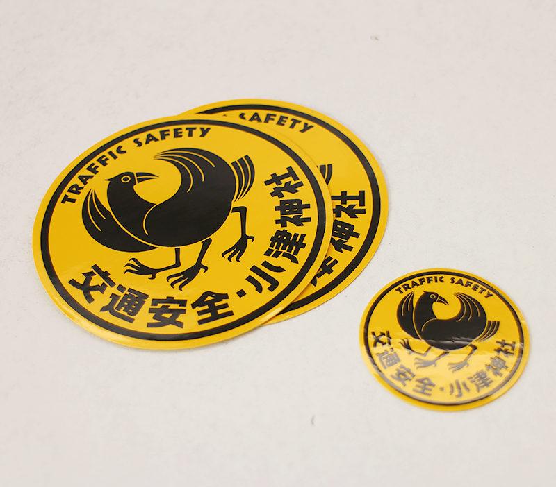 小津神社様 交通安全ステッカー(2018.10月)