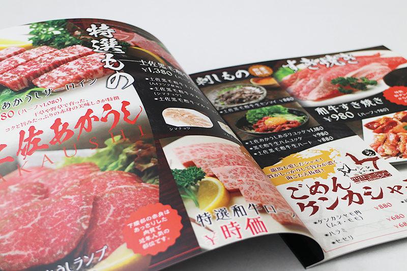 焼肉 孔子園様 メニュー(2019.6月)02
