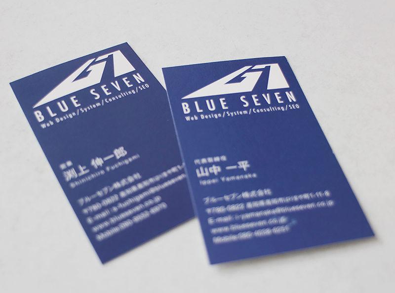 ブルーセブン株式会社様 名刺(2015.10月)01