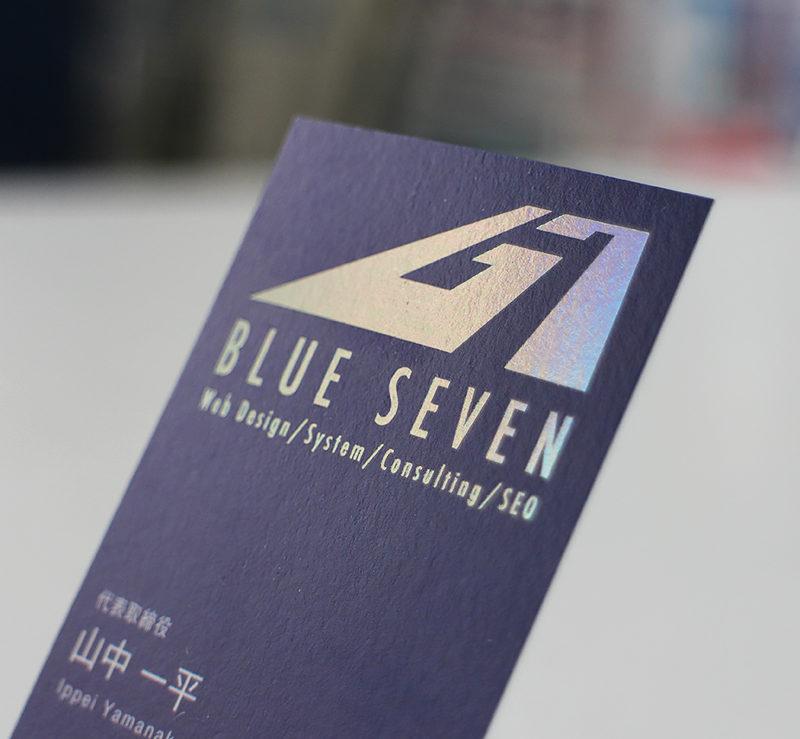 ブルーセブン株式会社様 名刺(2015.10月)02